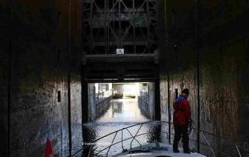 Ardnacrusha Lock; Limerick