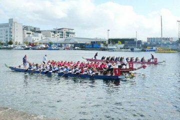 1. Dublin Dragon Boat Regatta; Ringsend; © Michael Slevin